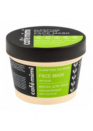 Cafe Mimi Maska do twarzy odnawiająca - kwasy AHA, 110 ml